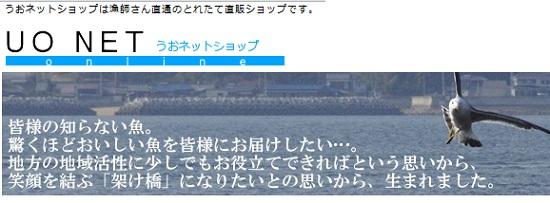 http://uonet.tellsa.jp/swfu/d/HED.jpg